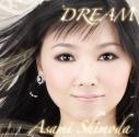 【アルバム】下田麻美/DREAMの画像