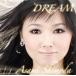 下田麻美/DREAM