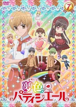 【DVD】TV 夢色パティシエール 7