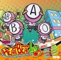 【主題歌】TV 血液型くん!3 OP「HEARTBEAT JAM♪」/A型ちゃん・B型ちゃん・O型ちゃん・AB型ちゃんの画像