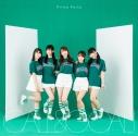 【マキシシングル】Prima Porta/CALL&GOAL! GO GO!ブロンコス盤の画像
