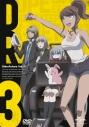 【DVD】TV ダンガンロンパ3 -The End of 希望ヶ峰学園- <未来編> III 初回生産限定版の画像