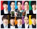 【DVD】TV テレビ演劇 サクセス荘 DVD BOXの画像