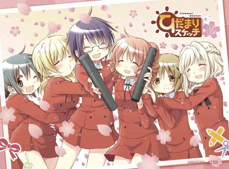 【Blu-ray】OVA ひだまりスケッチ 沙英・ヒロ 卒業編 完全生産限定版