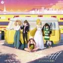 【キャラクターソング】THE IDOLM@STER CINDERELLA GIRLS Spin-off! オウムアムアに幸運をの画像