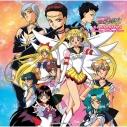 【アルバム】TV 美少女戦士セーラームーン セーラースターズ MUSIC COLLECTIONの画像
