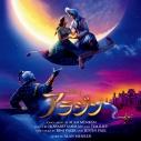 【アルバム】映画 実写 アラジン オリジナル・サウンドトラック 日本語盤の画像