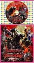 【その他(音楽)】コロちゃんパック ウルトラギャラクシー 大怪獣バトルの画像