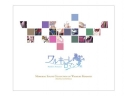 【サウンドトラック】MEMORIAL SOUND COLLECTION OF WALKURE ROMANZE ORIGINAL SOUNDTRACKの画像