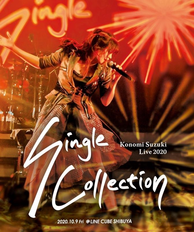 【Blu-ray】鈴木このみ/鈴木このみ Live 2020 ~Single Collection~