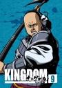 【DVD】TV キングダム飛翔篇 9の画像