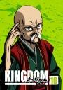 【DVD】TV キングダム飛翔篇 10の画像