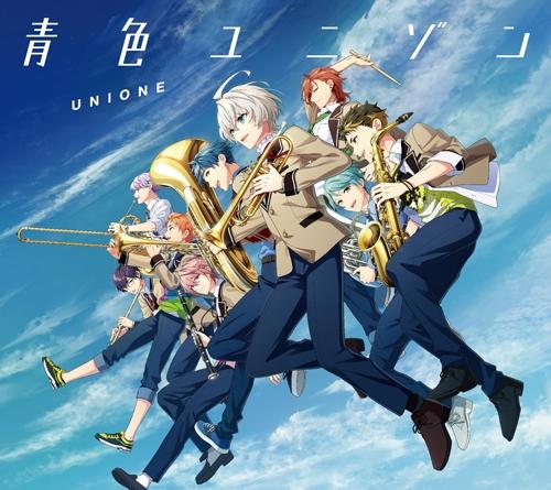 【主題歌】ゲーム ウインドボーイズ  主題歌「青色ユニゾン」/UNIONE 期間生産限定盤