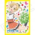 【グッズ-カードケース】きゃらスリーブコレクション マットシリーズ アニマエール! 猿渡宇希(No.MT538)