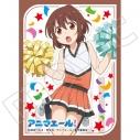 【グッズ-カードケース】きゃらスリーブコレクション マットシリーズ アニマエール! 舘島虎徹(No.MT539)の画像