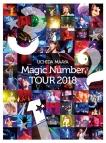 【DVD】内田真礼/UCHIDA MAAYA Magic Number TOUR 2018