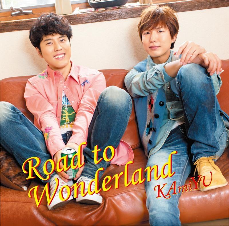 【アルバム】KAmiYU/Road to Wonderland 通常盤