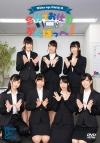 【DVD】Wake Up,Girls!の会社でお仕事、がんばっぺ!