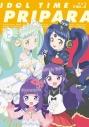 【DVD】TV アイドルタイム プリパラ DVD BOX-4の画像