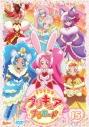 【DVD】TV キラキラ☆プリキュアアラモード vol.15の画像