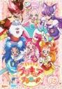 【DVD】TV キラキラ☆プリキュアアラモード vol.16の画像