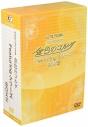 【DVD】ライブ 金色のコルダ Featuringシリーズ BOX 2 限定版の画像