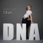 【アルバム】 TV ブラッククローバー OP「Guess Who Is Back」収録アルバム DNA/倖田來未