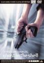 【DVD】攻殻機動隊 STAND ALONE COMPLEX 09の画像