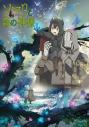 【Blu-ray】TV ソマリと森の神様 下巻の画像