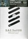 【DVD】攻殻機動隊 S.A.C. 2nd GIG Official Log 1の画像