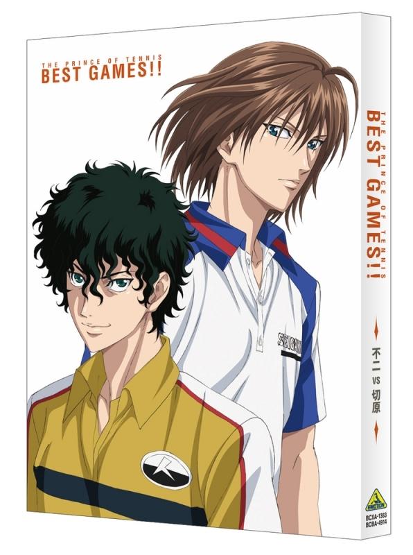 【DVD】OVA テニスの王子様 BEST GAMES!! 不二 vs 切原