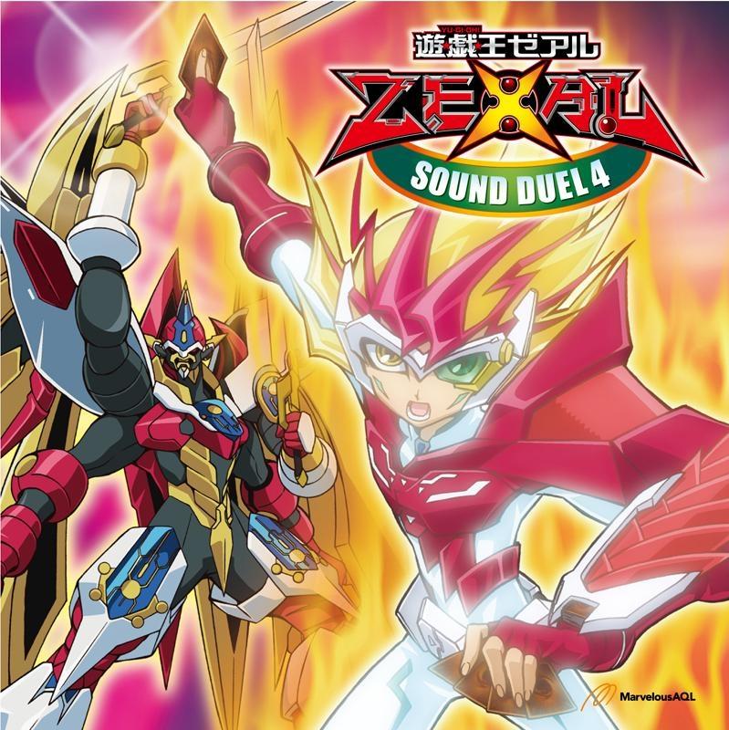 【サウンドトラック】TV 遊☆戯☆王ZEXAL SOUND DUEL 4