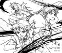 【主題歌】TV 半妖の夜叉姫 OP「NEW ERA」/SixTONES 期間限定盤の画像
