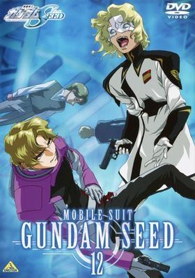 【DVD】TV 機動戦士ガンダムSEED Vol.12