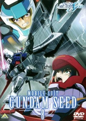 【DVD】TV 機動戦士ガンダムSEED Vol.8