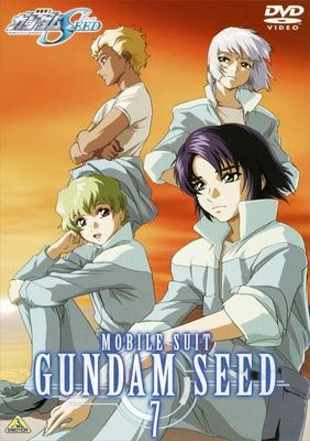 【DVD】TV 機動戦士ガンダムSEED Vol.7