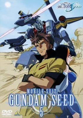 【DVD】TV 機動戦士ガンダムSEED Vol.5