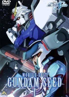 【DVD】TV 機動戦士ガンダムSEED Vol.1