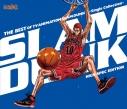 【アルバム】THE BEST OF SLAM DUNK ~Single Collection~ HIGH SPEC EDITIONの画像