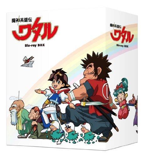 【Blu-ray】TV 魔神英雄伝ワタル Blu-ray BOX