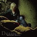【アルバム】緒方恵美/Desire -希望-の画像