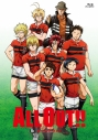 【Blu-ray】TV ALL OUT!! Blu-ray BOXの画像
