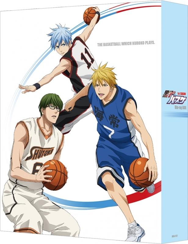 【Blu-ray】黒子のバスケ 1st SEASON Blu-ray BOX