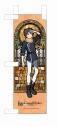 【グッズ-旗】Fate/Grand Order -絶対魔獣戦線バビロニア- ミニのぼり 藤丸立香 【ウルクの蒼穹(そら)】の画像