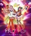 【Blu-ray】マクロスF MUSIC CLIP集 娘クリの画像
