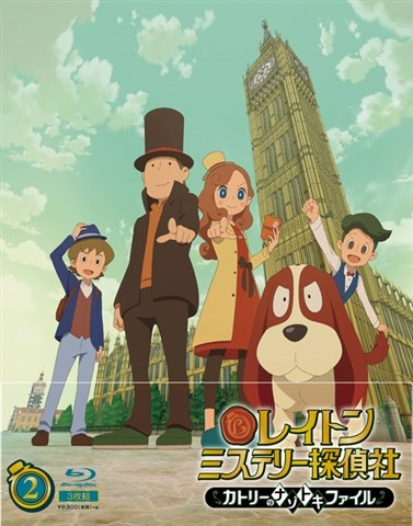 【Blu-ray】TV レイトン ミステリー探偵社 ~カトリーのナゾトキファイル~ Blu-ray BOX 2