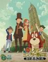 【Blu-ray】TV レイトン ミステリー探偵社 ~カトリーのナゾトキファイル~ Blu-ray BOX 2の画像