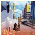 【アルバム】NMB48 Team N/ここにだって天使はいるの画像