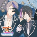 【ドラマCD】キミのハートにKISSを届けるCD IDOL OF STARLIGHT KISS 2 Vol.2 シャイ&キラ (CV.豊永利行・大河元気)の画像