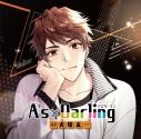 【ドラマCD】A's×Darling TYPE.1 犬塚太一(CV.江口拓也)の画像